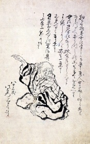 800px-Hokusai_1760-1849,_Katsushika,_Japan_Selfportrait_at_the_age_of_eighty_three