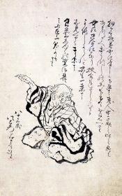 800px-Hokusai_1760-1849,_Katsushika,_Japan_Selfportrait_at_the_age_of_eighty_three